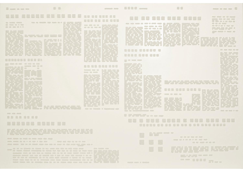 고산금, 경향신문 2015. 05, 13. 섹션 18.19(안심대출 외), 4mm 진주, 접착제, 아크릴물감, 나무패널, 87 x 60cm, 2015@Kog Sankeum, Kyunghyang Shinmun 2015. 05, 13. Section 18.19 (Relief Loan, etc.) 4mm pearl beads, adhesive,