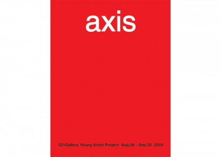 axis2018 poster@axis2018 poster